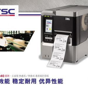 TSC MX-240 Industrial Barcode Printer