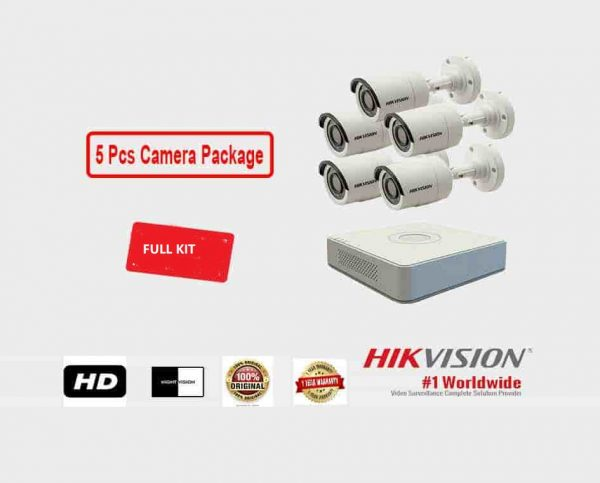TURBO HD 2MP -1080P CCTV 5 CAMERA PACKAGE