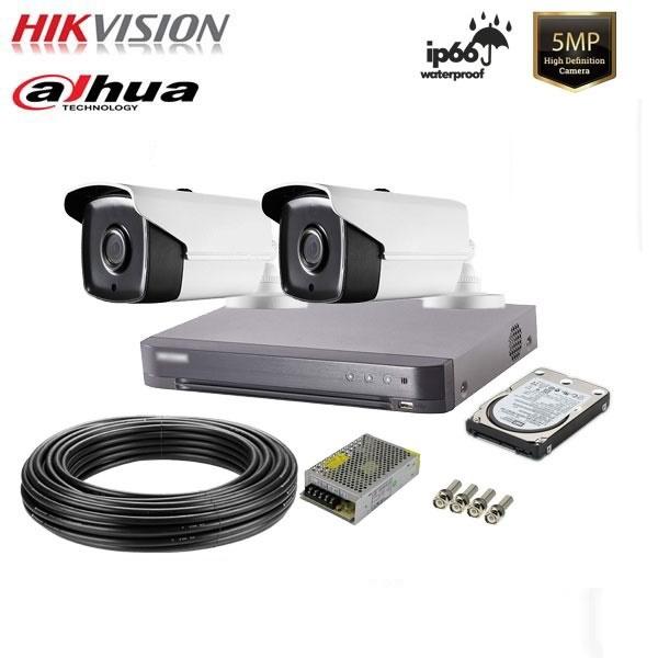 5MP CCTV 2 Cameras + 4K Lite DVR