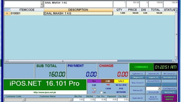 POINT OF SALE SOFTWARE IPOS