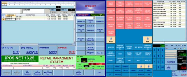 POINT OF SALE SOFTWARE IPOS Software Point of Sale POS