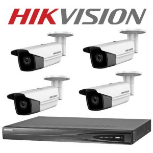 2mp ip camera package